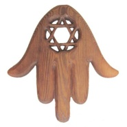 chamsa_with_star_of_david_-hamsa_symbol_of_protection_-_hand_of_miriam_55fb2e7f
