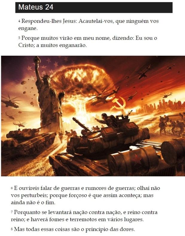 war-begining3
