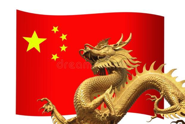 bandeira-de-china-com-dragão-dourado-22324447