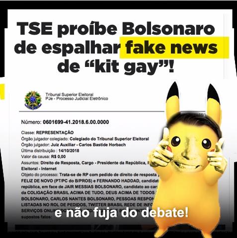 fake-kit-gay